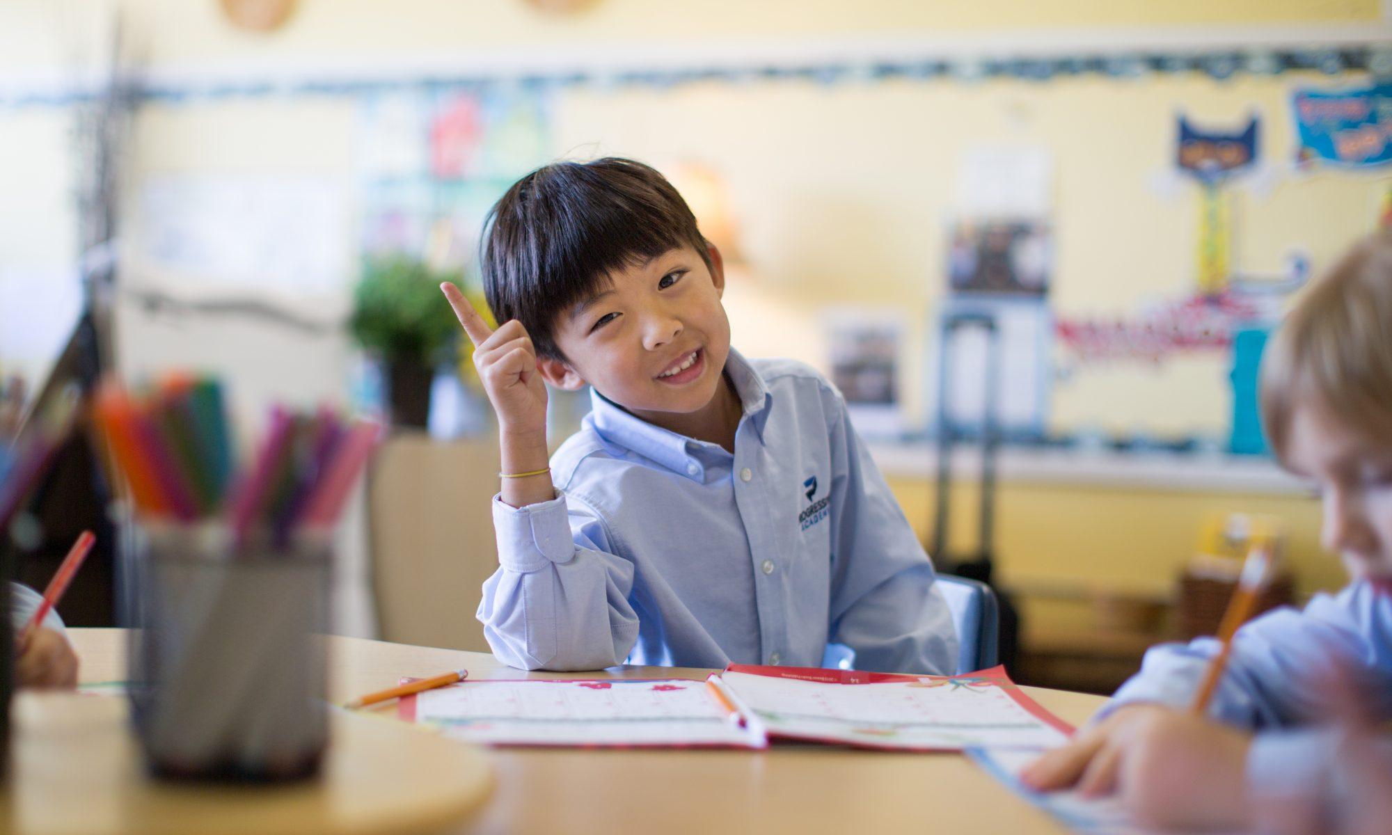 Private school kindergarten Canada